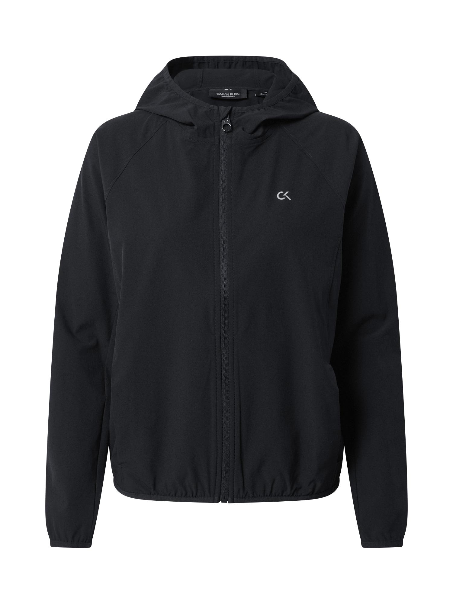 Calvin Klein Performance Sportinė striukė juoda