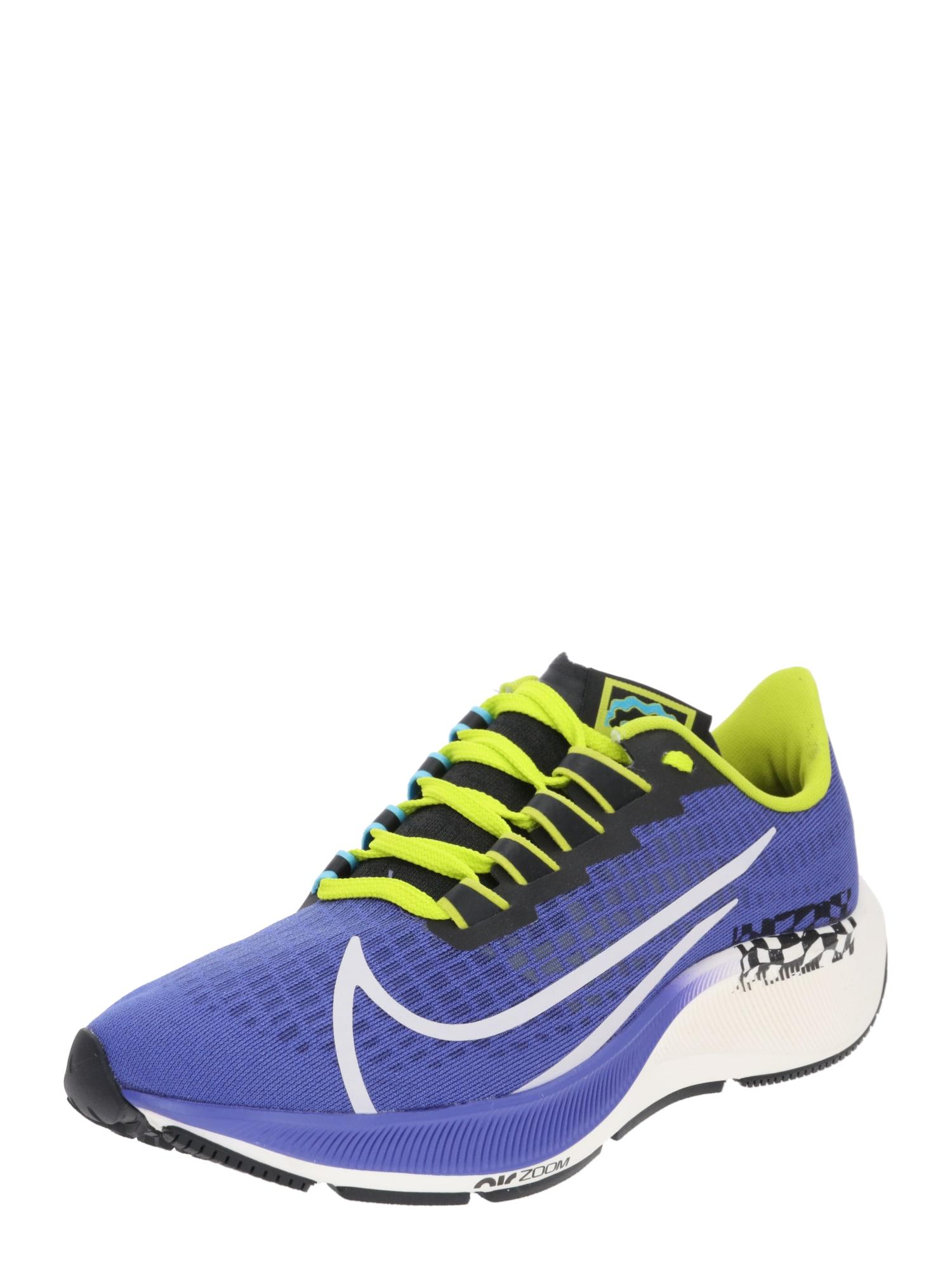 NIKE Sportiniai batai