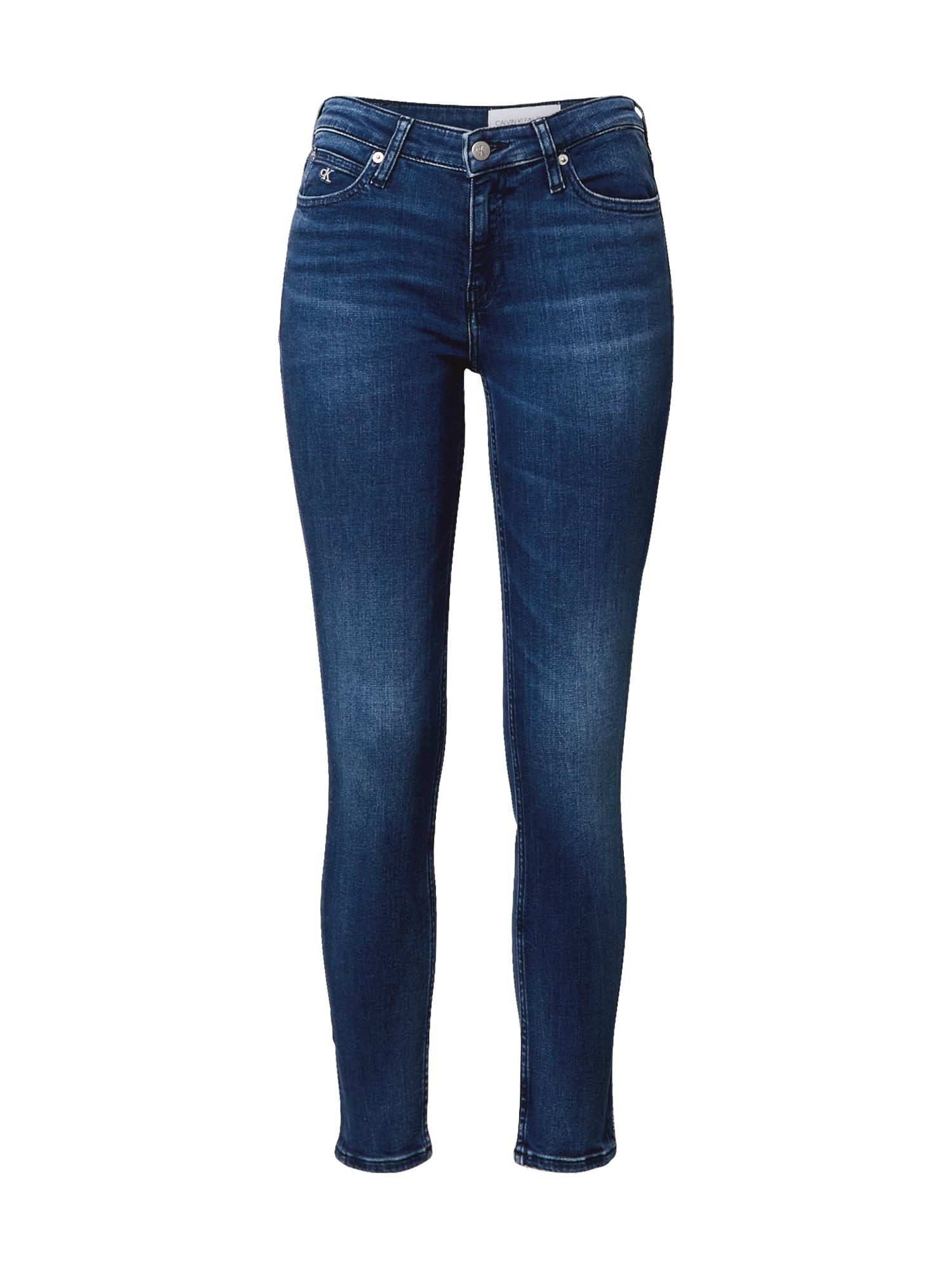 Calvin Klein Jeans Džinsai indigo spalva