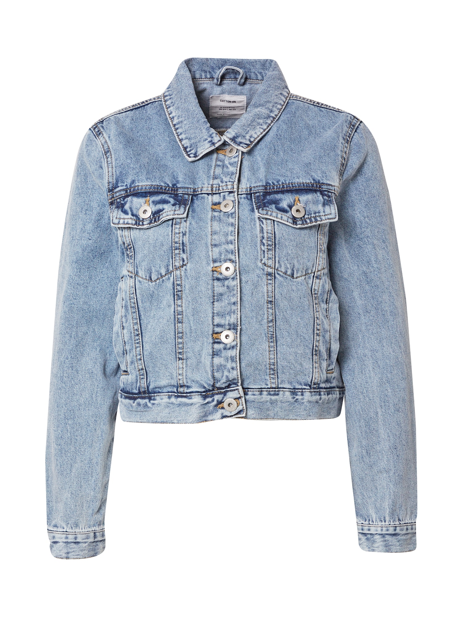Cotton On Demisezoninė striukė šviesiai mėlyna