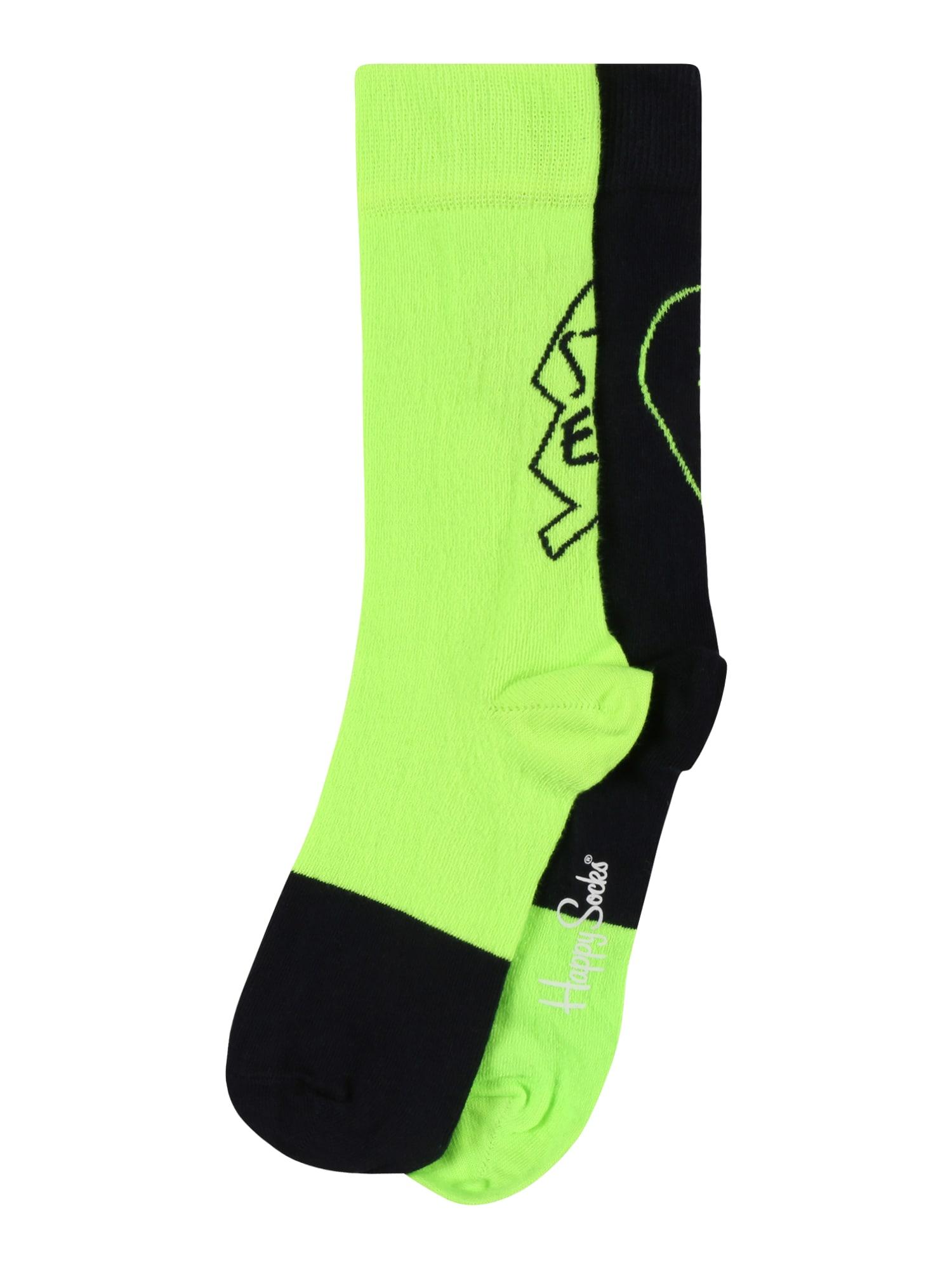 Happy Socks Kojinės juoda / neoninė žalia