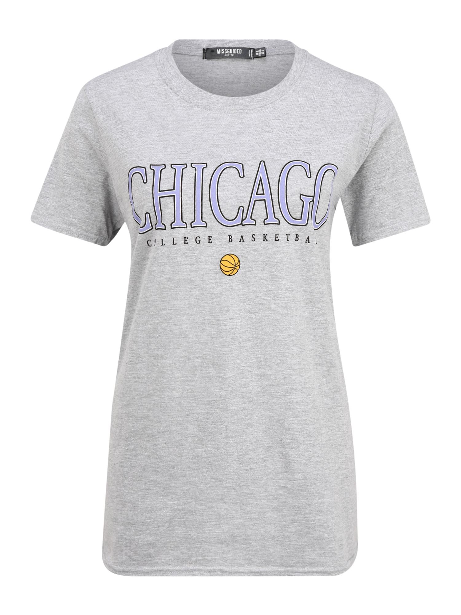 Missguided (Petite) Marškinėliai