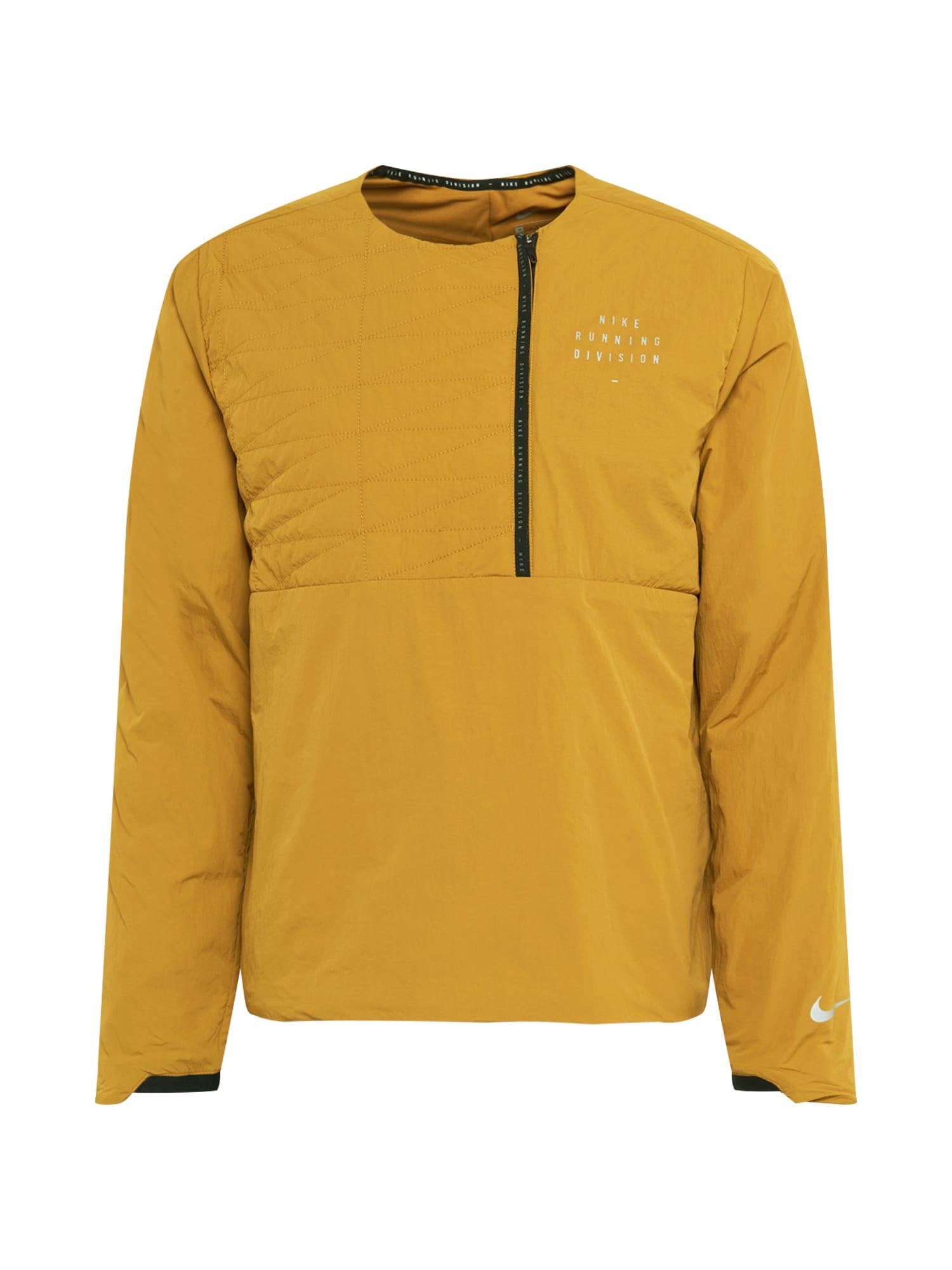 NIKE Sportovní bunda  žlutá