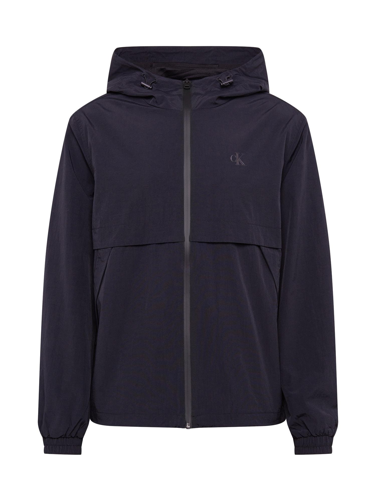 Calvin Klein Jeans Demisezoninė striukė juoda / tamsiai pilka