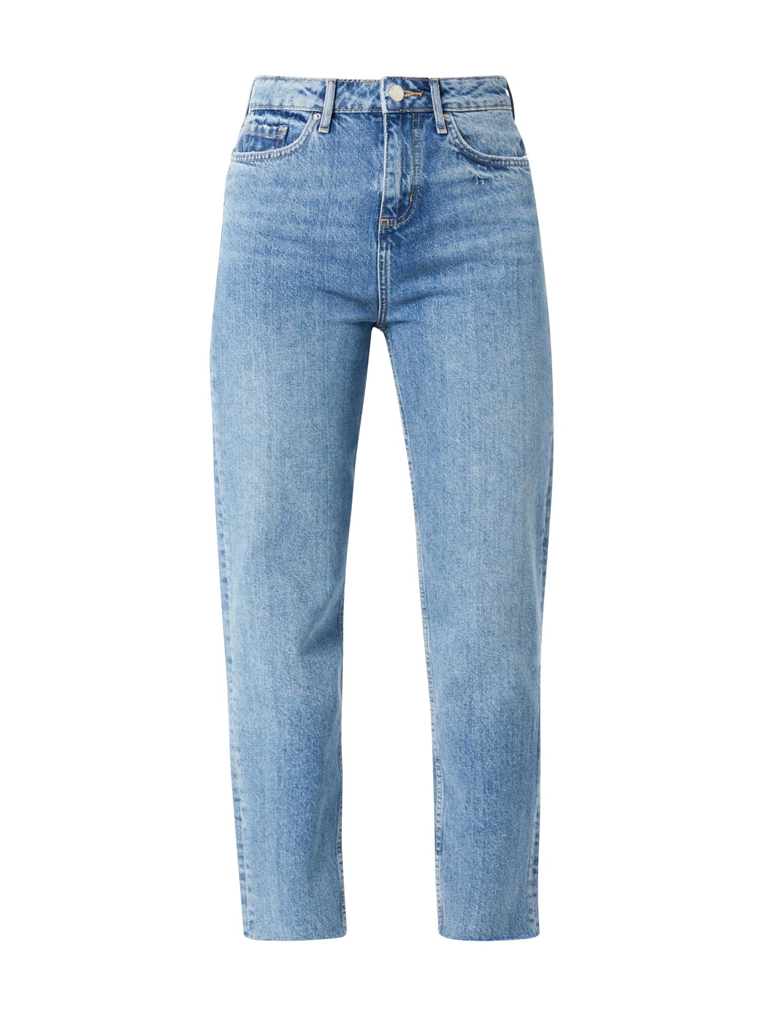 Miss Selfridge Džinsai tamsiai (džinso) mėlyna