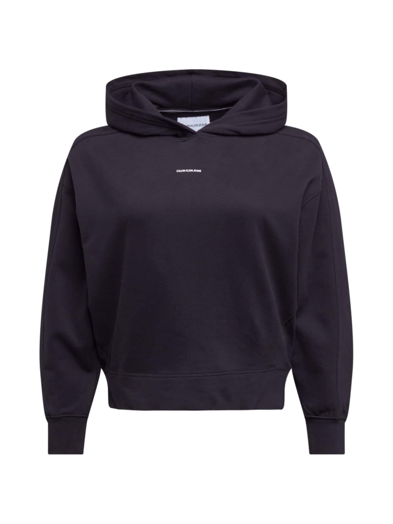 Calvin Klein Jeans Curve Megztinis be užsegimo juoda