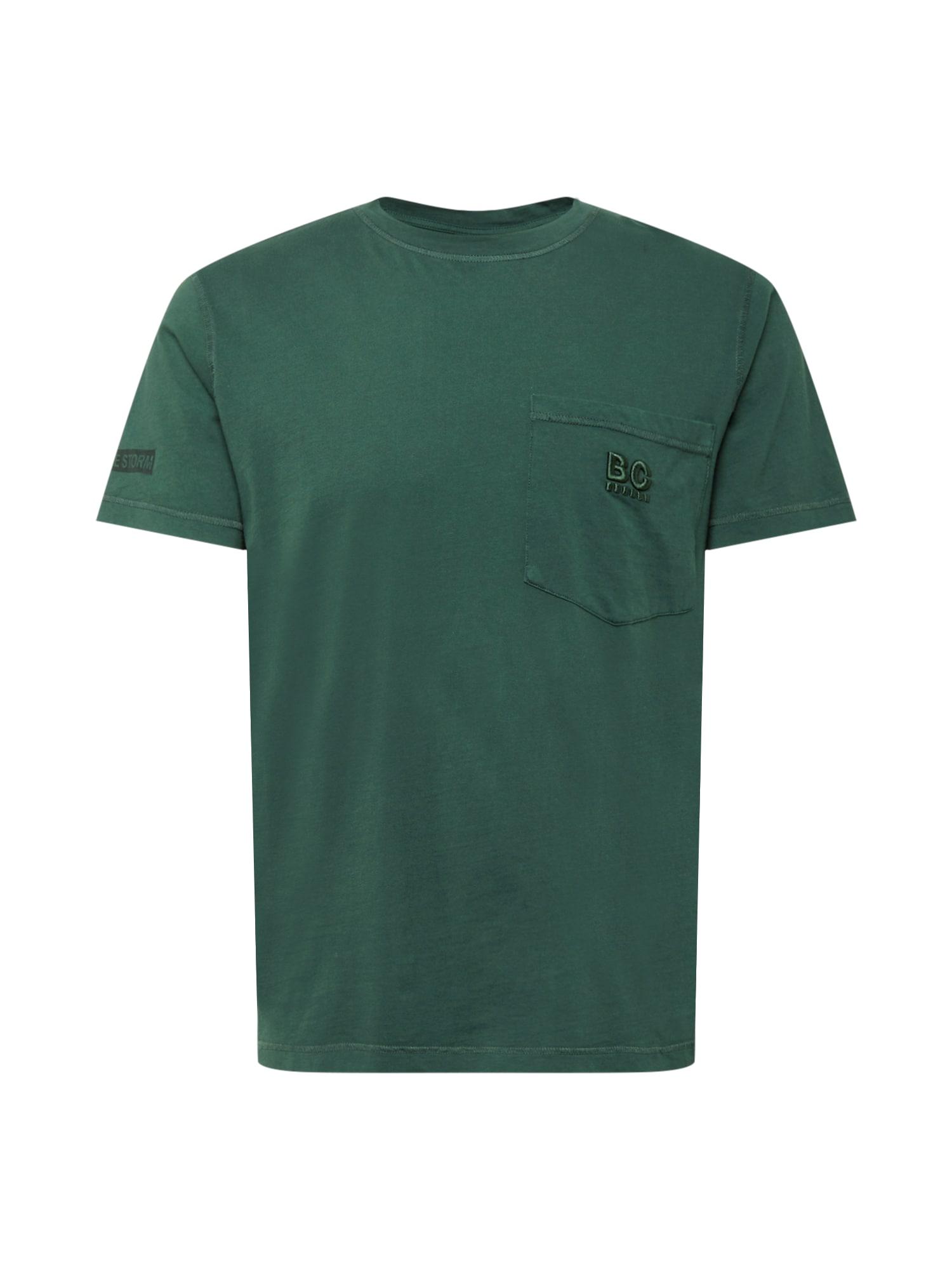 Best Company Marškinėliai įdegio spalva