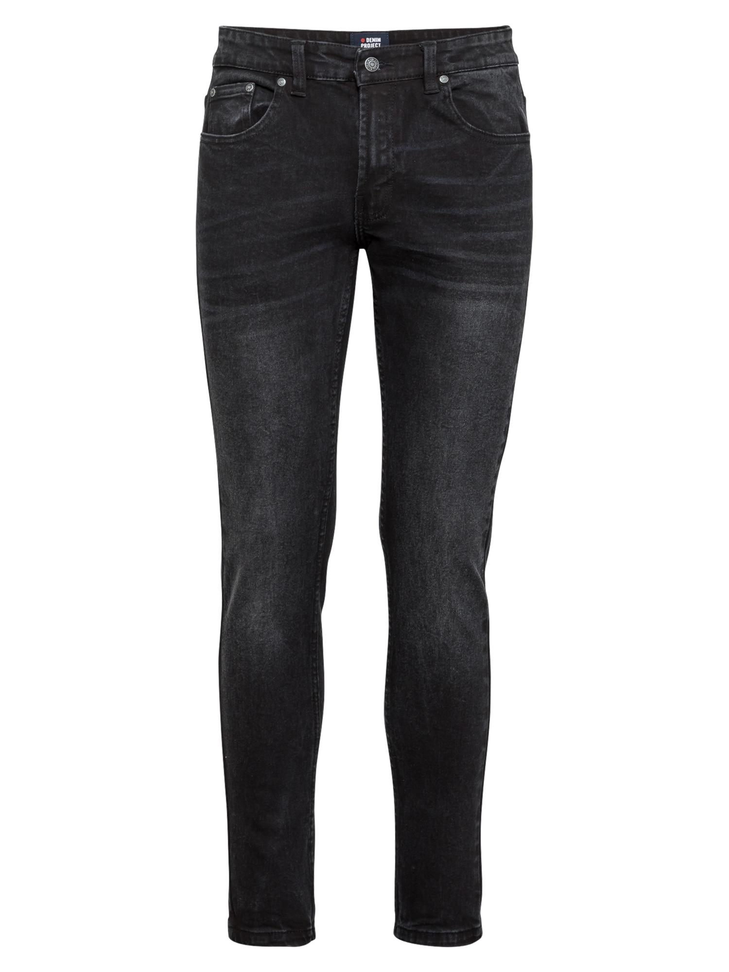 Denim Project Džinsai juodo džinso spalva