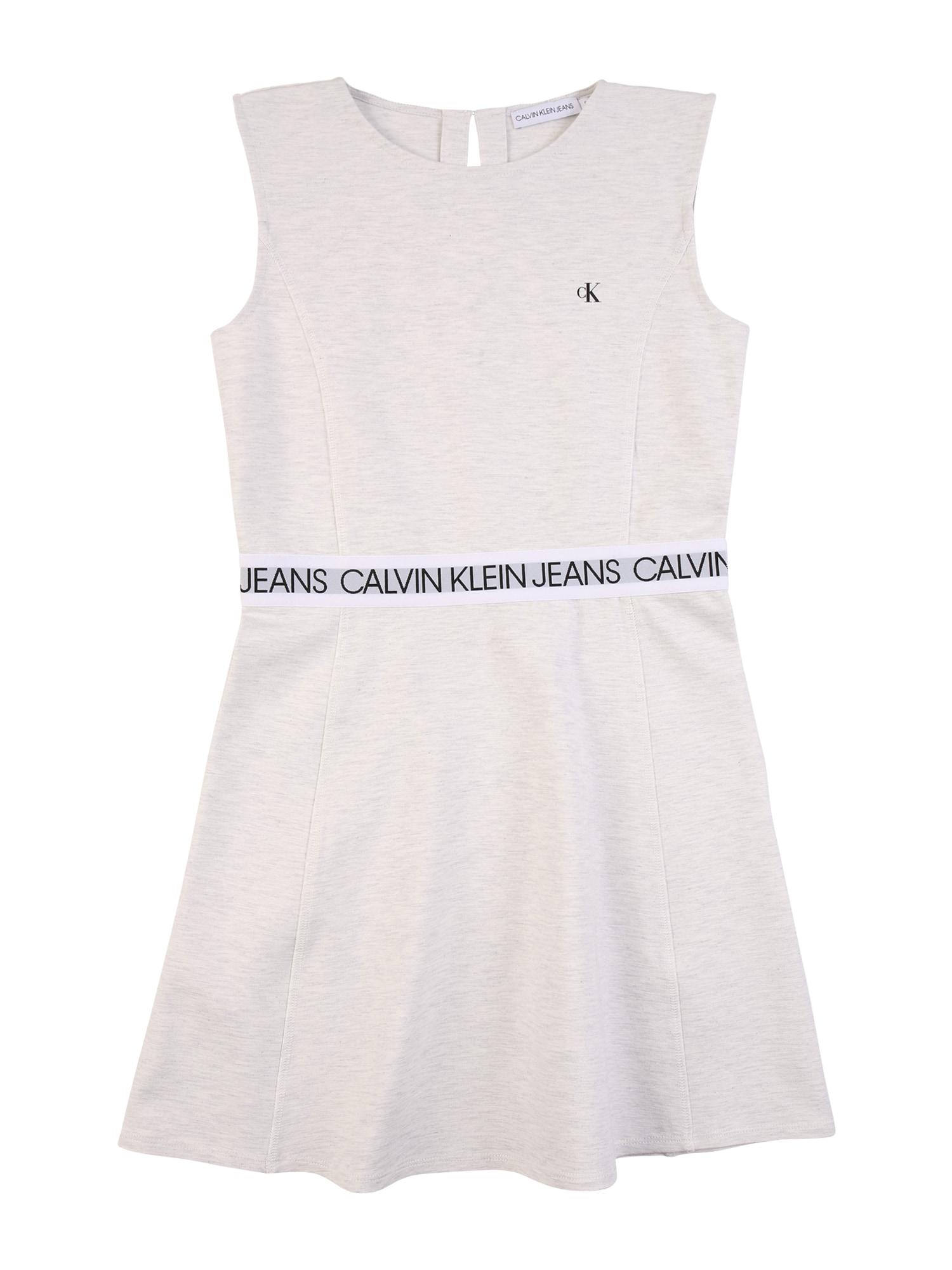 Calvin Klein Jeans Suknelė margai balta / pilka / juoda