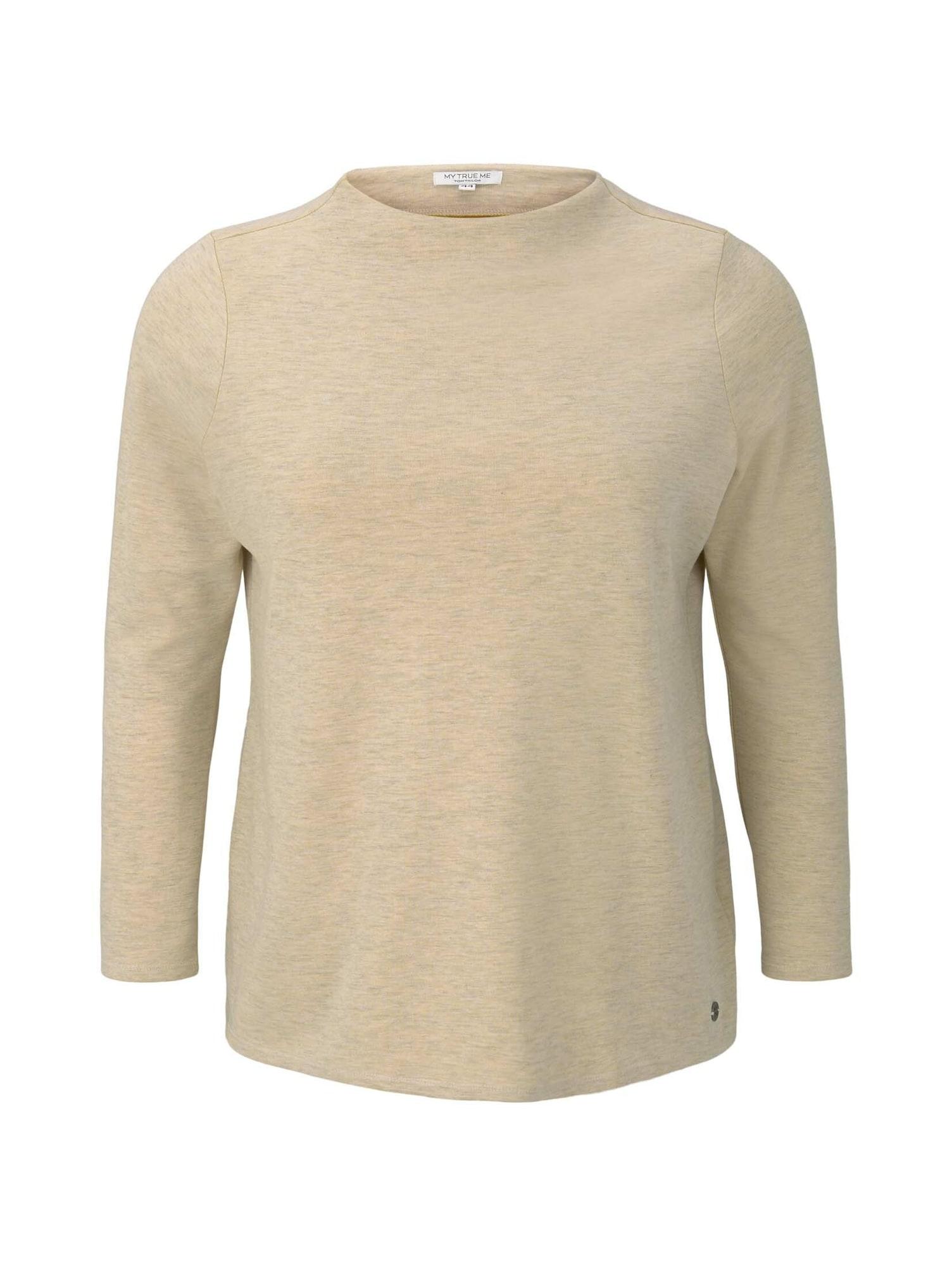 MY TRUE ME Marškinėliai pudros spalva