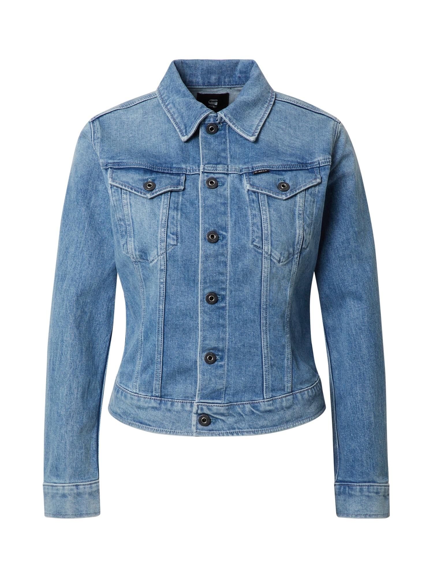 G-Star RAW Demisezoninė striukė tamsiai (džinso) mėlyna