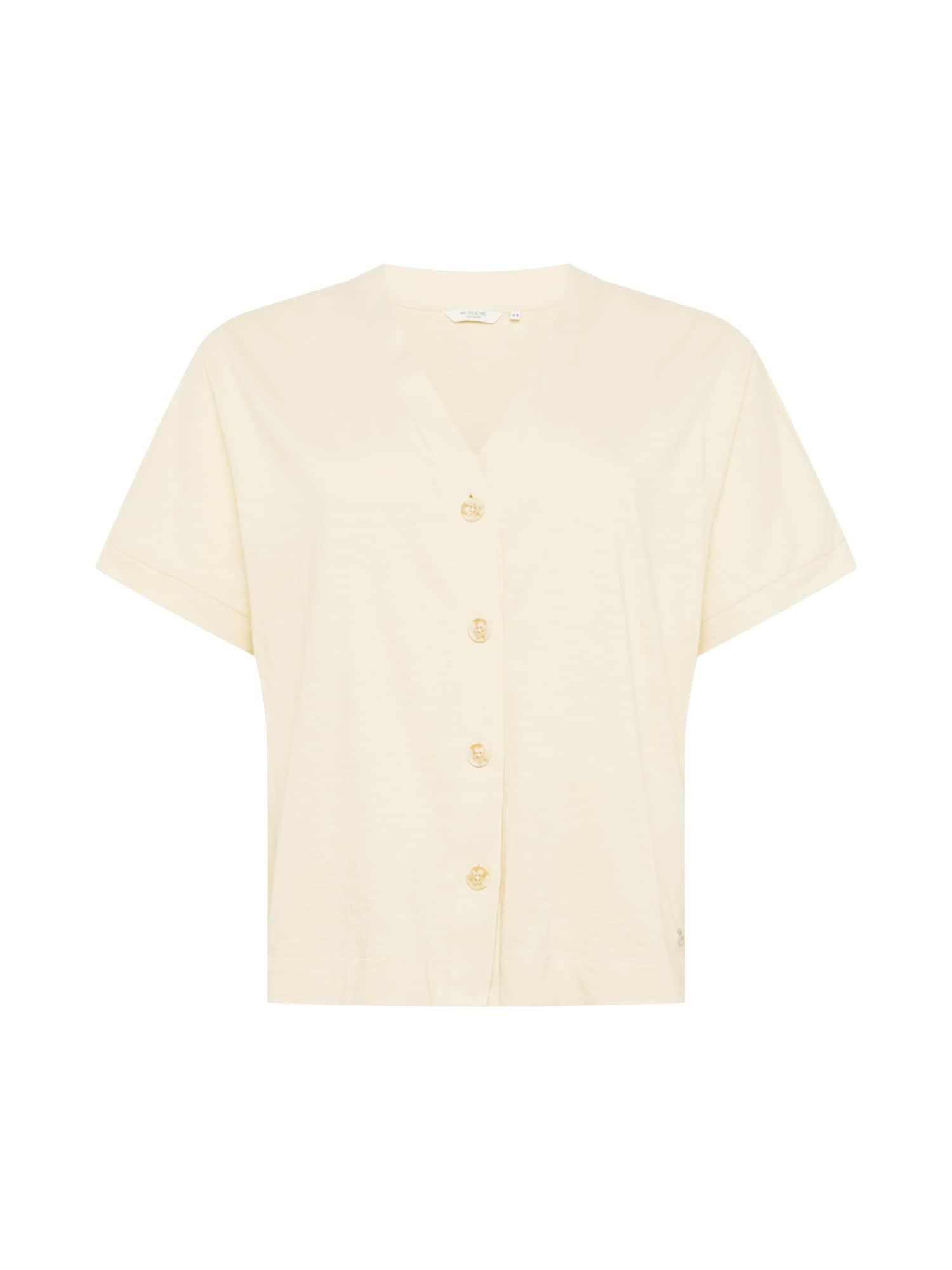 MY TRUE ME Marškinėliai smėlio spalva