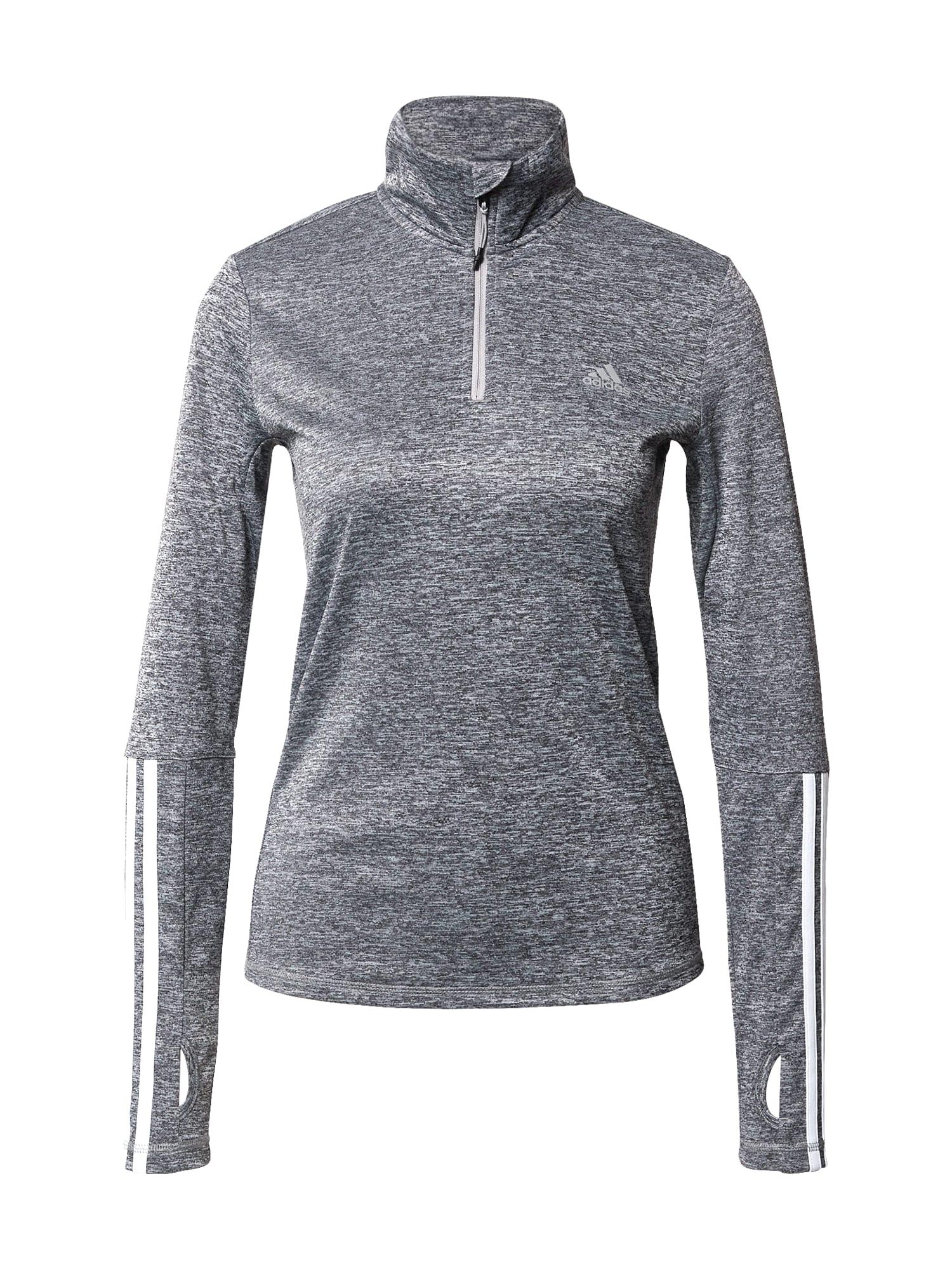 ADIDAS PERFORMANCE Sportiniai marškinėliai pilka / balta