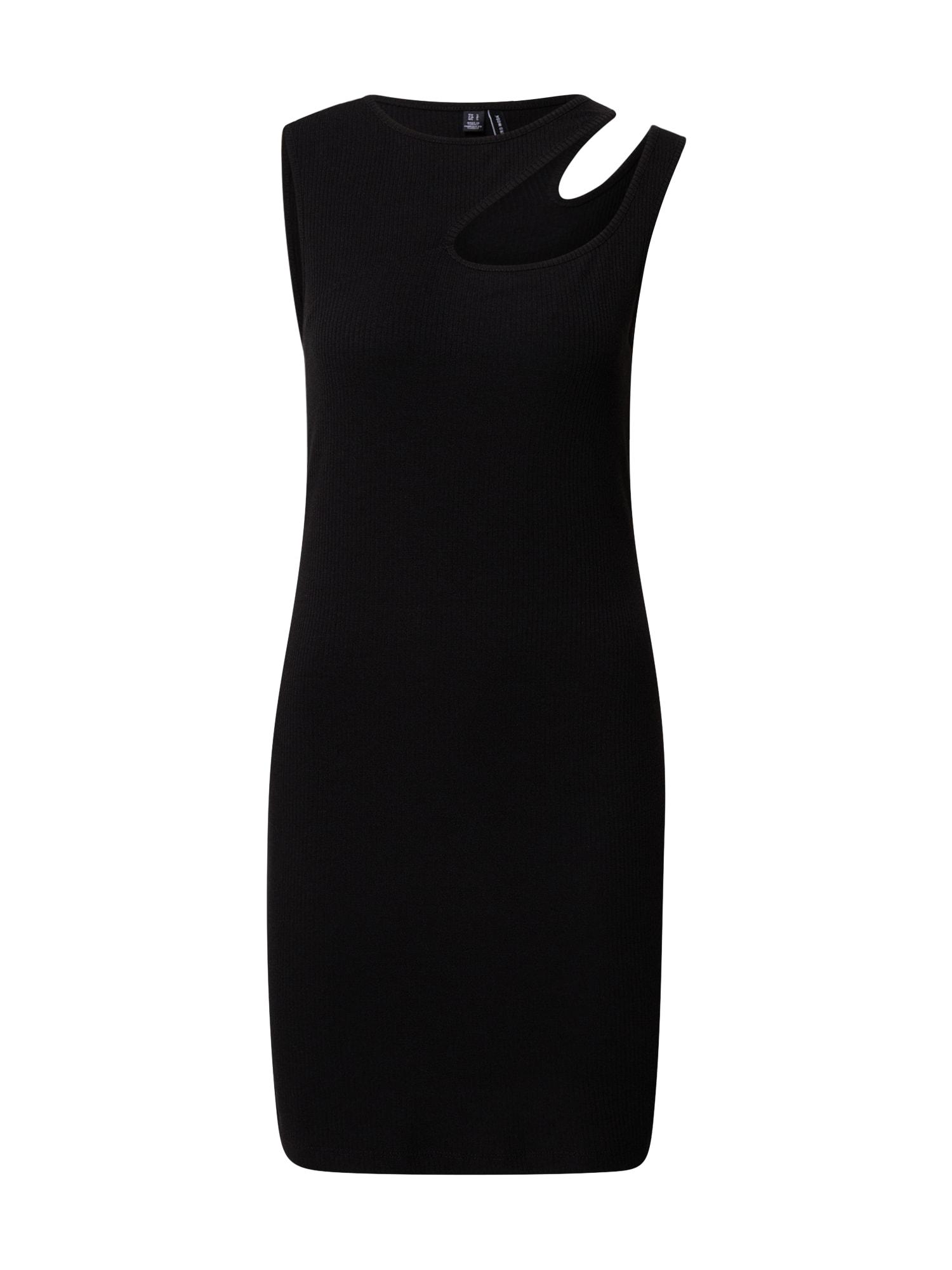 VERO MODA Kokteilinė suknelė