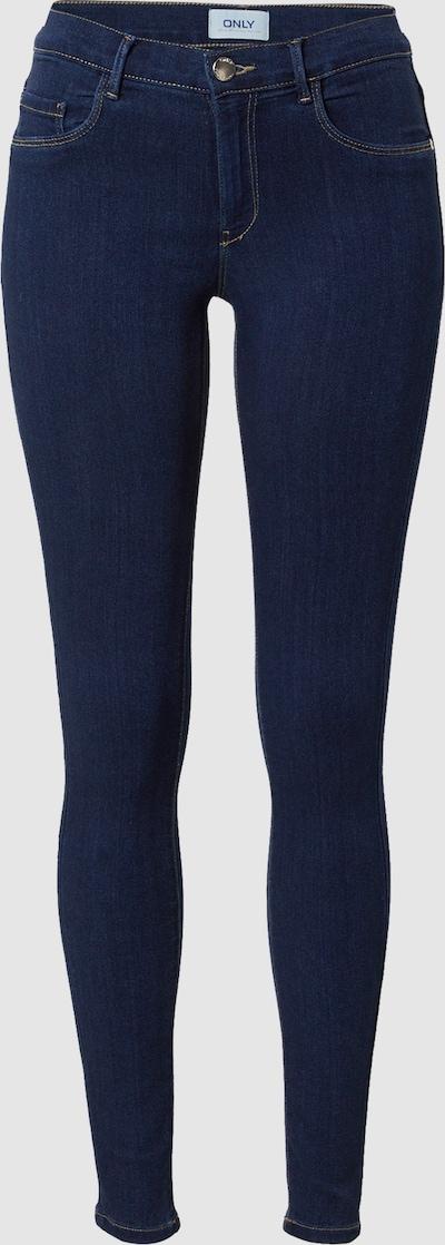 Skinny Jeans in High Waist von Only. Der klassische 5-Pocket-Styler kommt ohne Waschungen und mit geprägten Nieten. Als Basicteil unabdingbar in deinem Kleiderschrank!