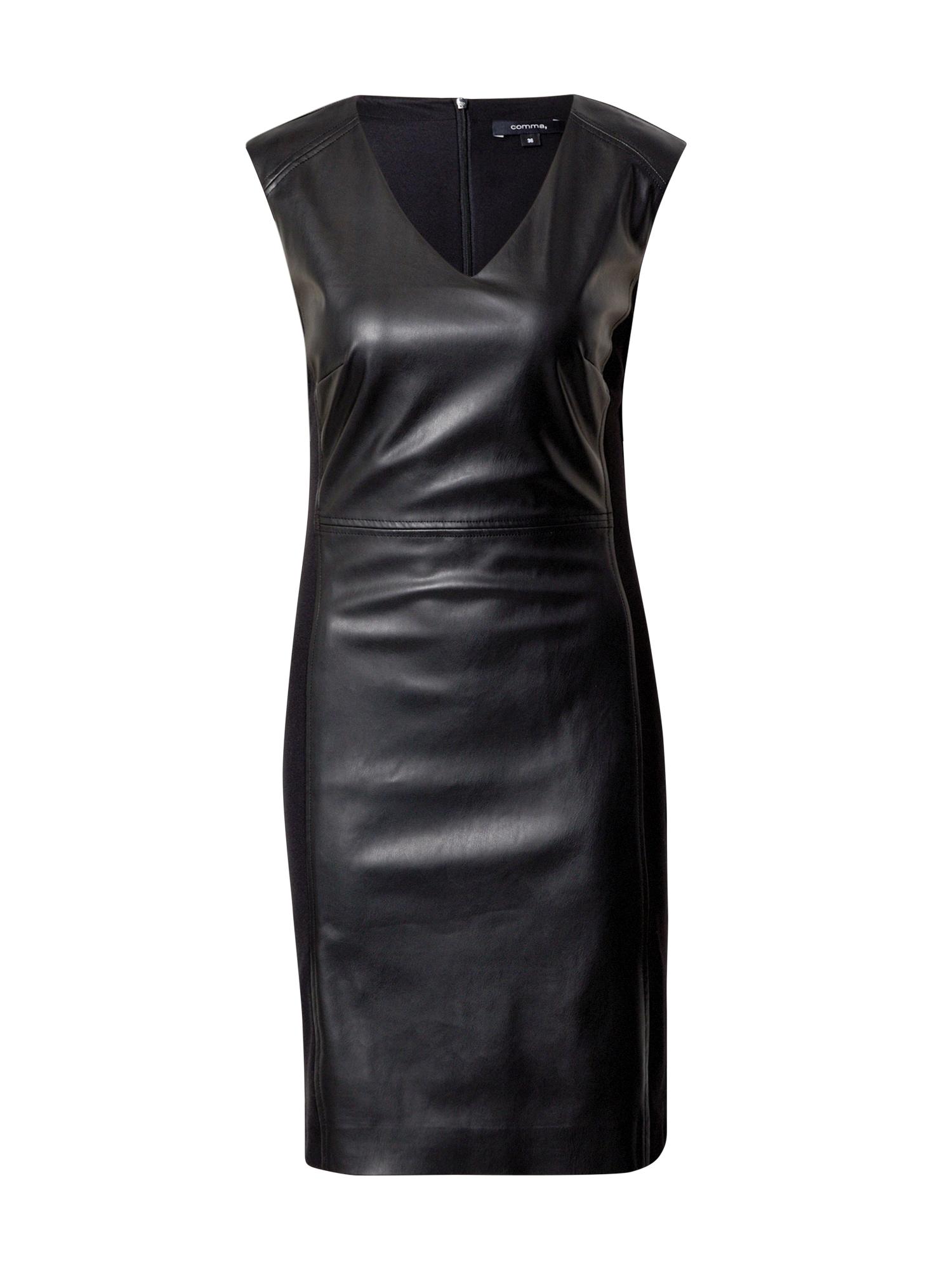 COMMA Trumpa kokteilinė suknelė juoda