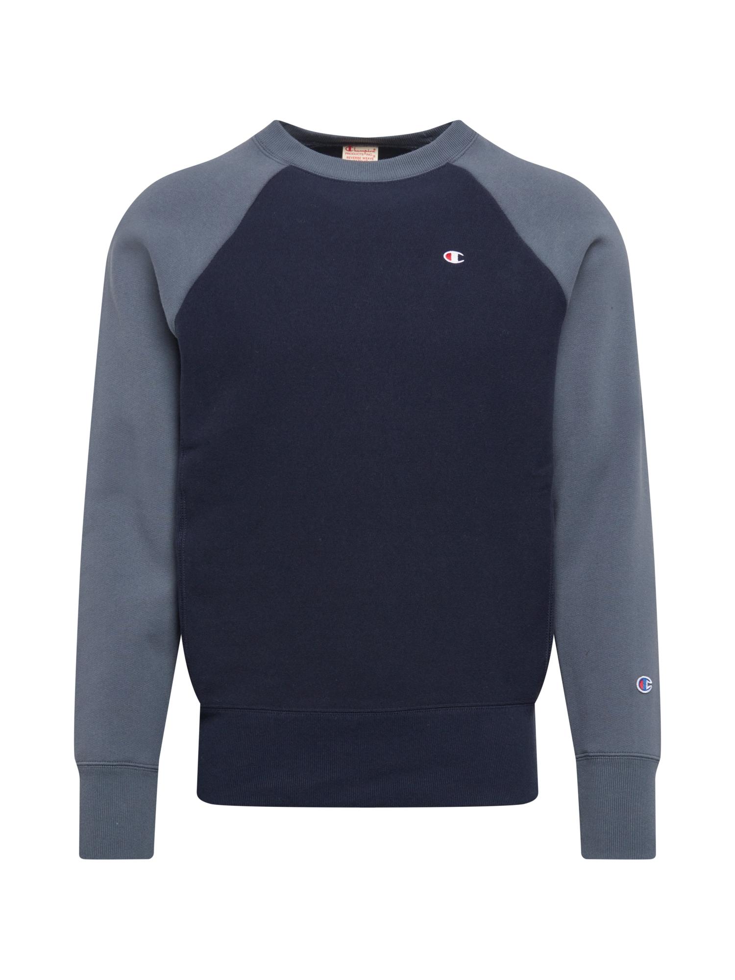 Champion Reverse Weave Megztinis be užsegimo tamsiai mėlyna / melsvai pilka