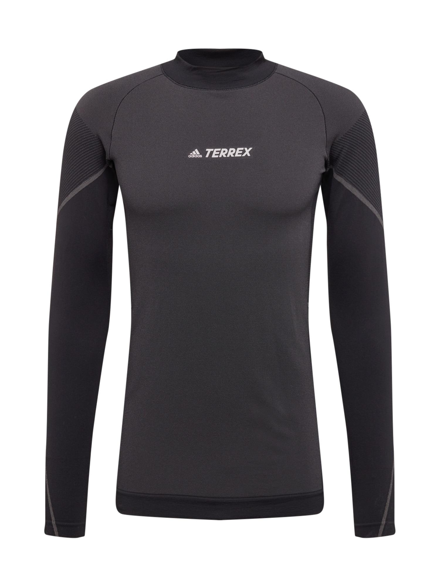 ADIDAS PERFORMANCE Sportiniai marškinėliai juoda / tamsiai pilka / balta
