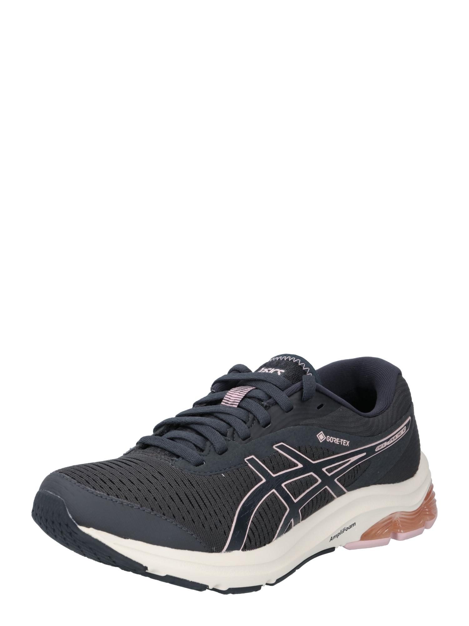 ASICS Bėgimo batai antracito / šviesiai rožinė