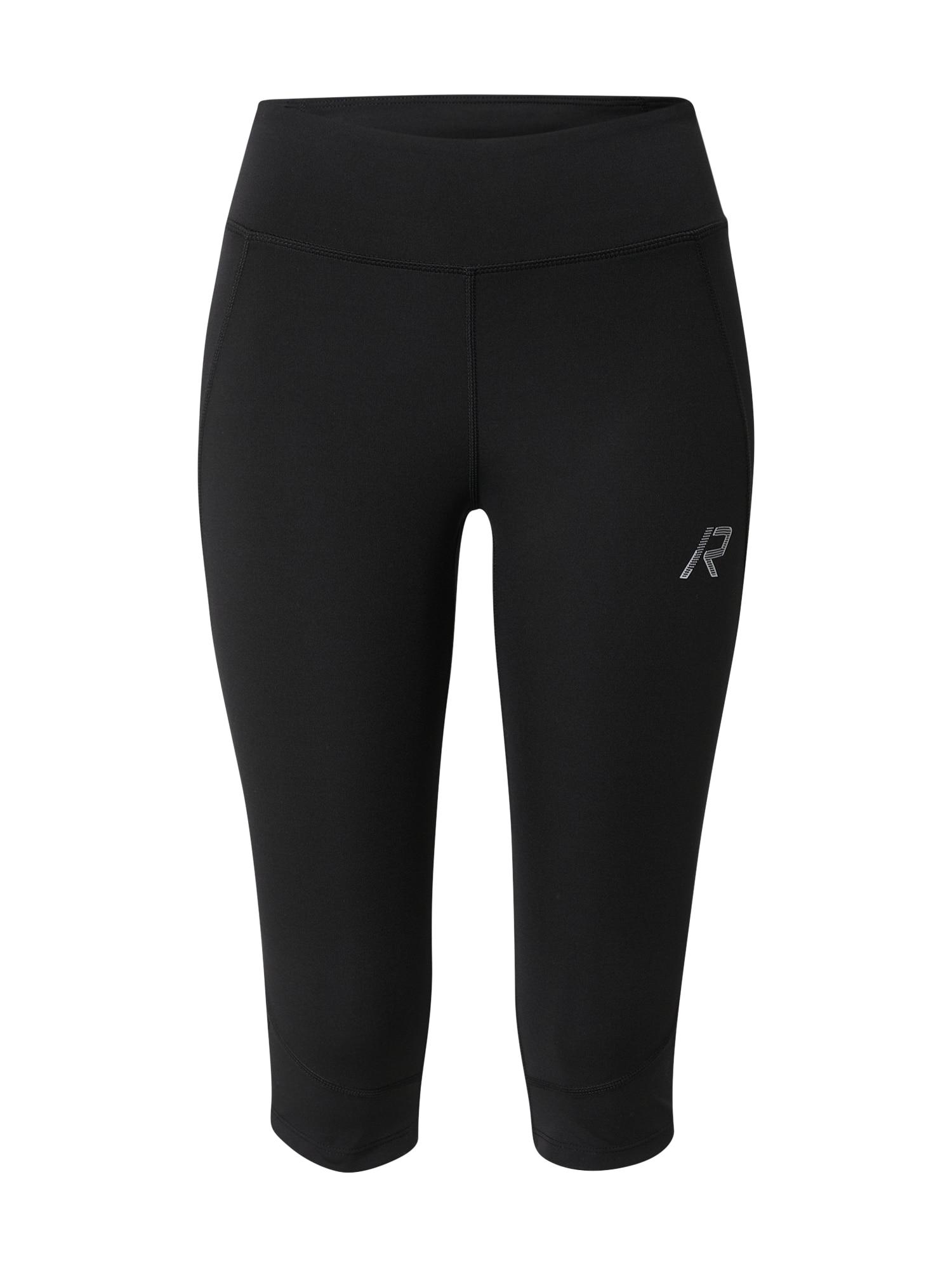 Rukka Sportinės kelnės 'MAAVESI' juoda