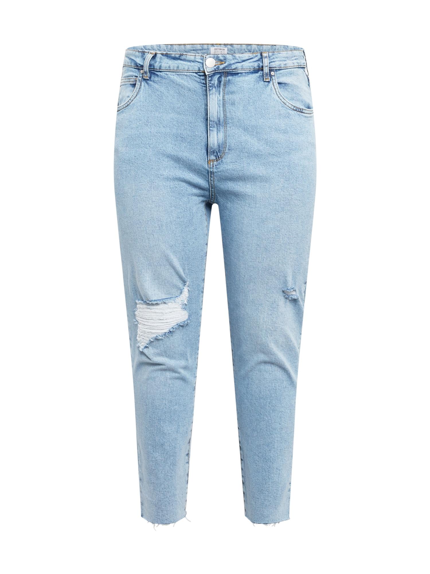 Cotton On Curve Džinsai šviesiai mėlyna
