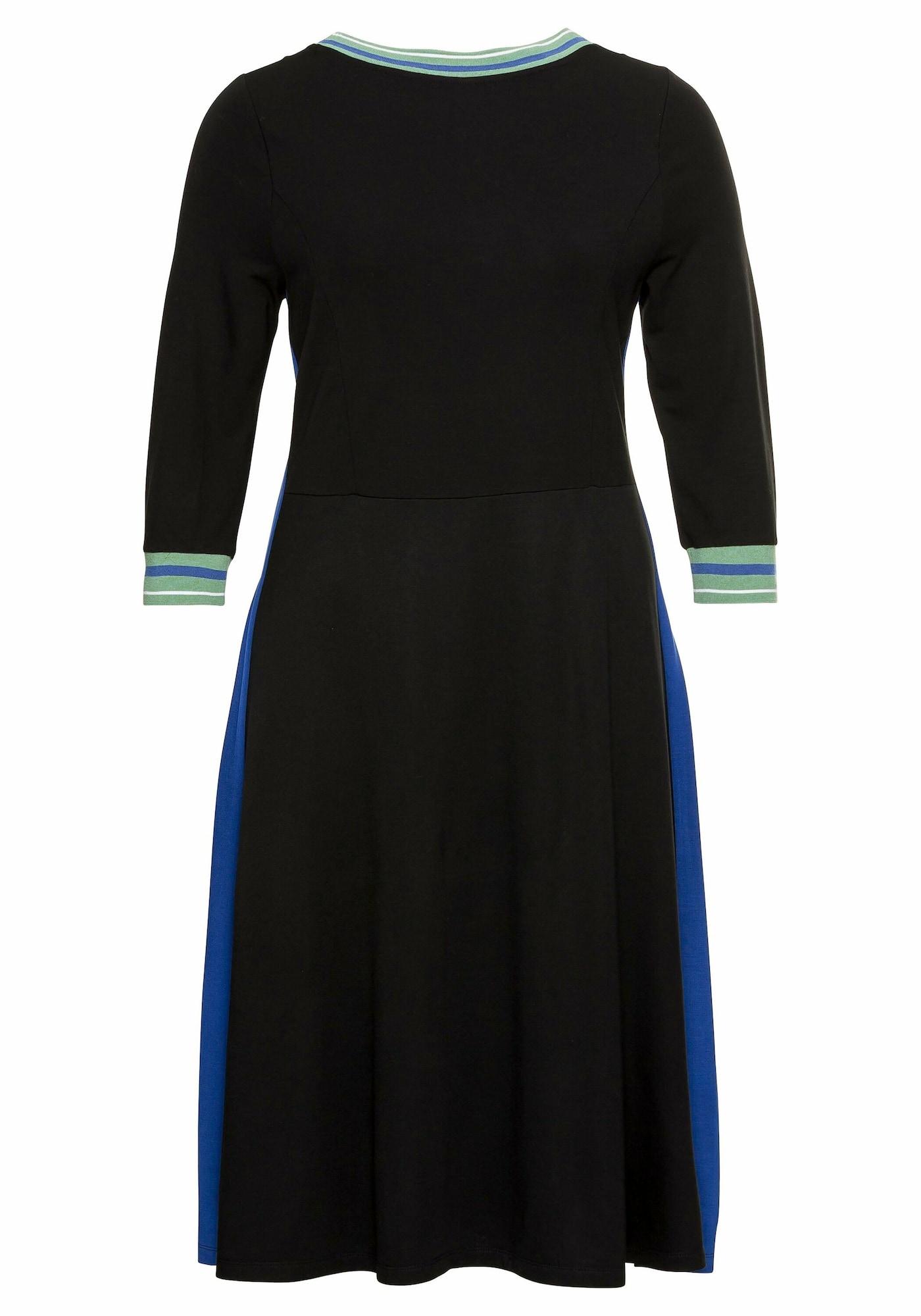 SHEEGO Laisva suknelė juoda