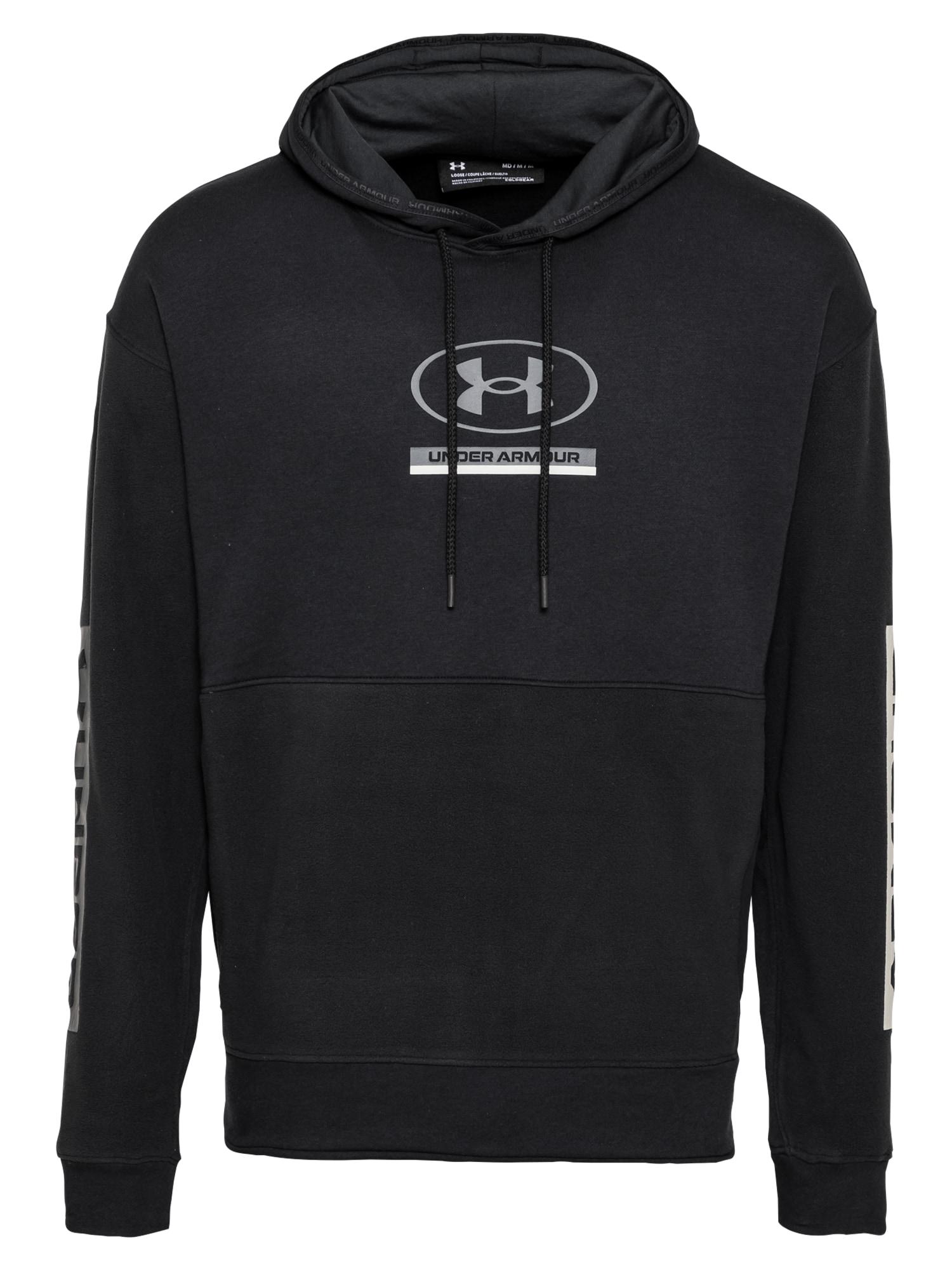 UNDER ARMOUR Sportinio tipo megztinis juoda / balta / pilka