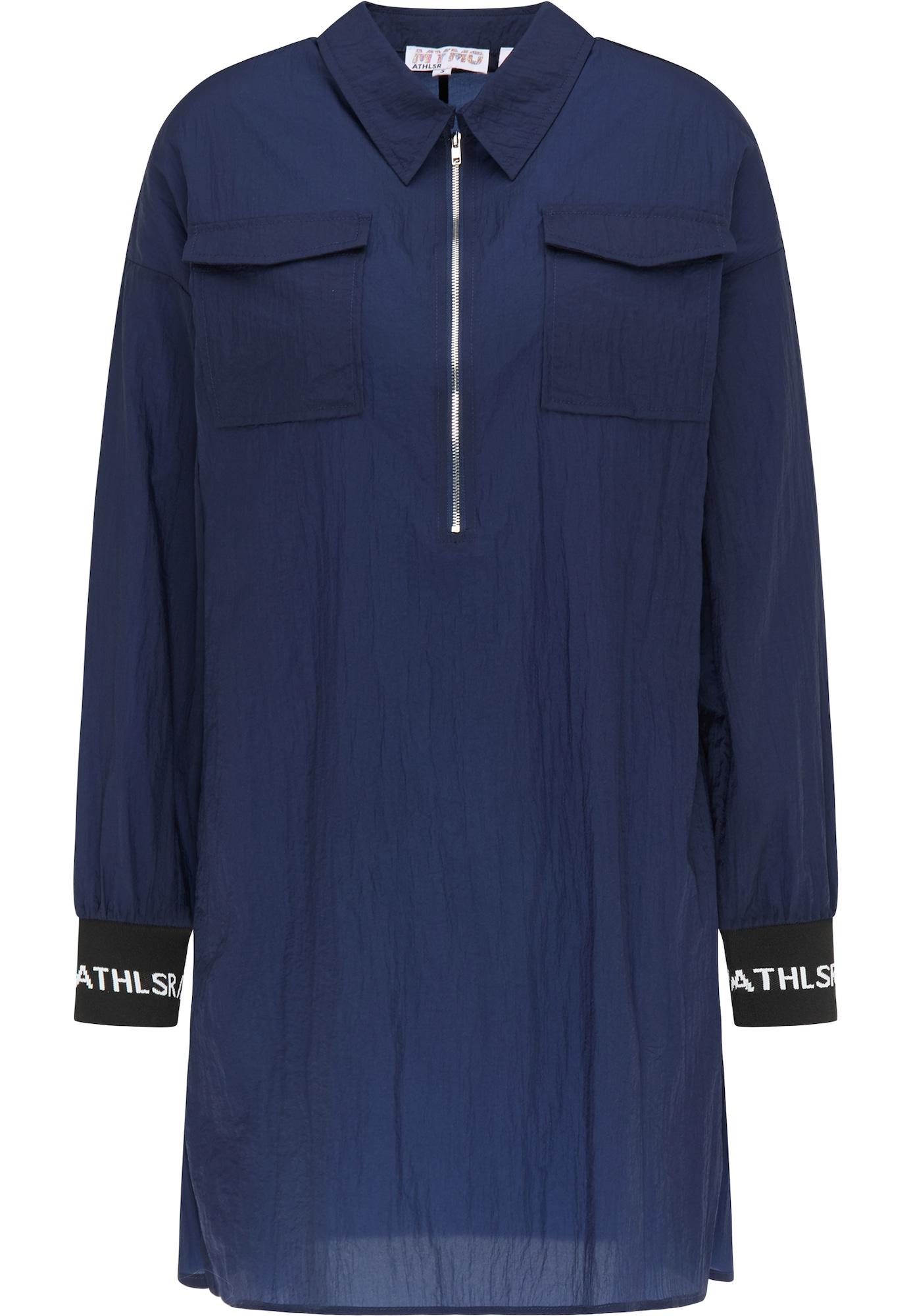 myMo ATHLSR Sportinė suknelė tamsiai mėlyna