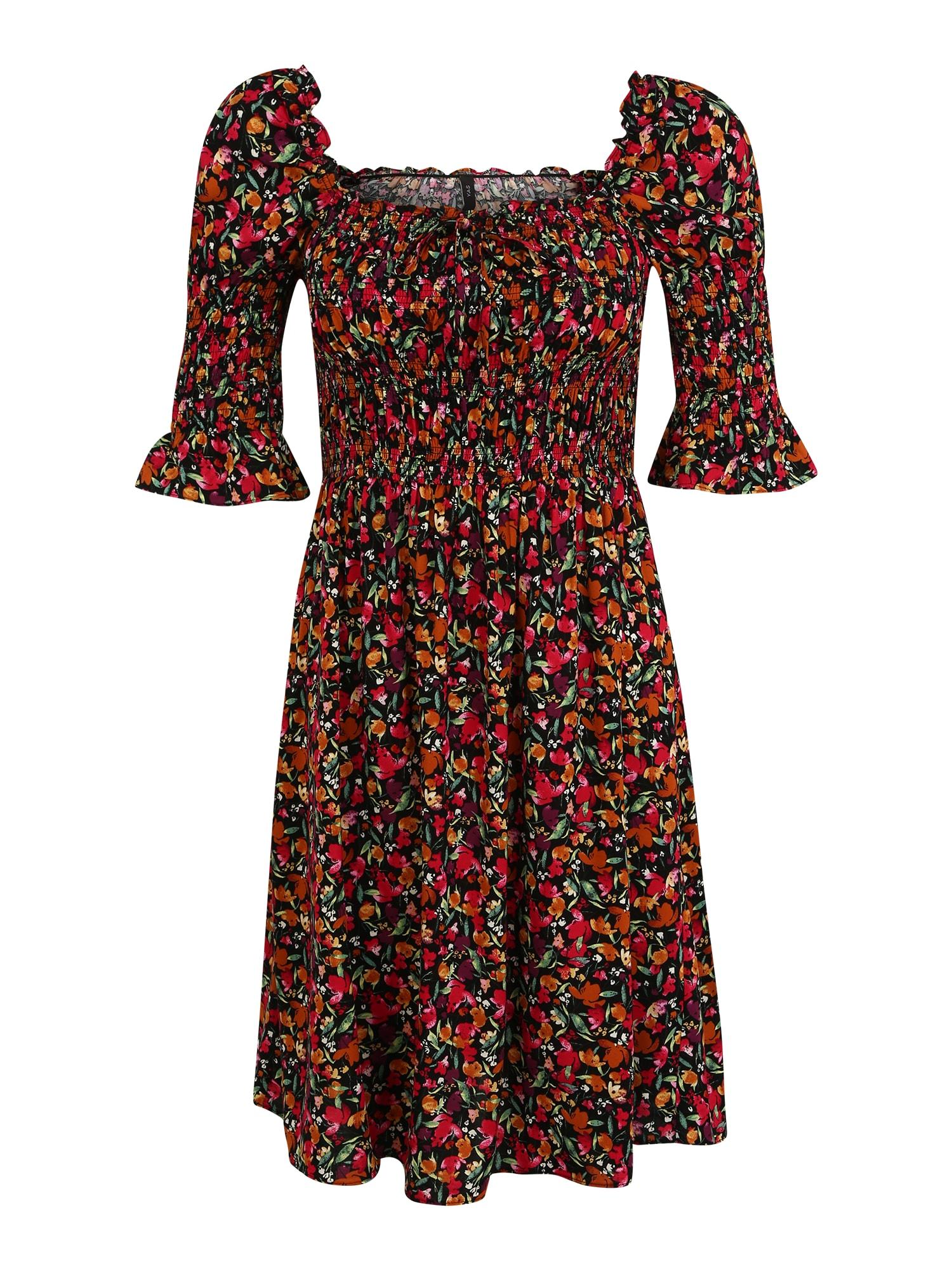 Y.A.S (Petite) Suknelė