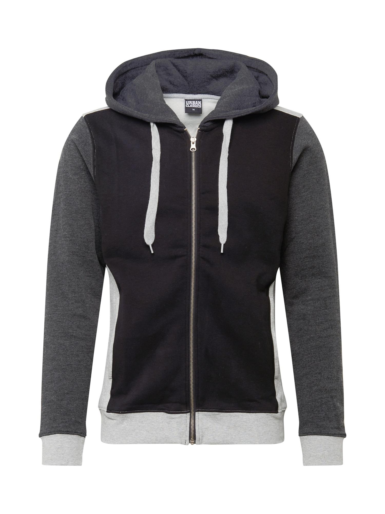 Urban Classics Džemperis pilka / tamsiai pilka / juoda