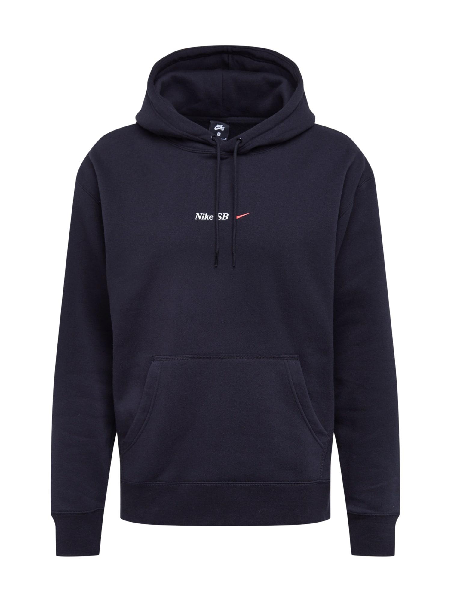 Nike SB Megztinis be užsegimo balta / juoda