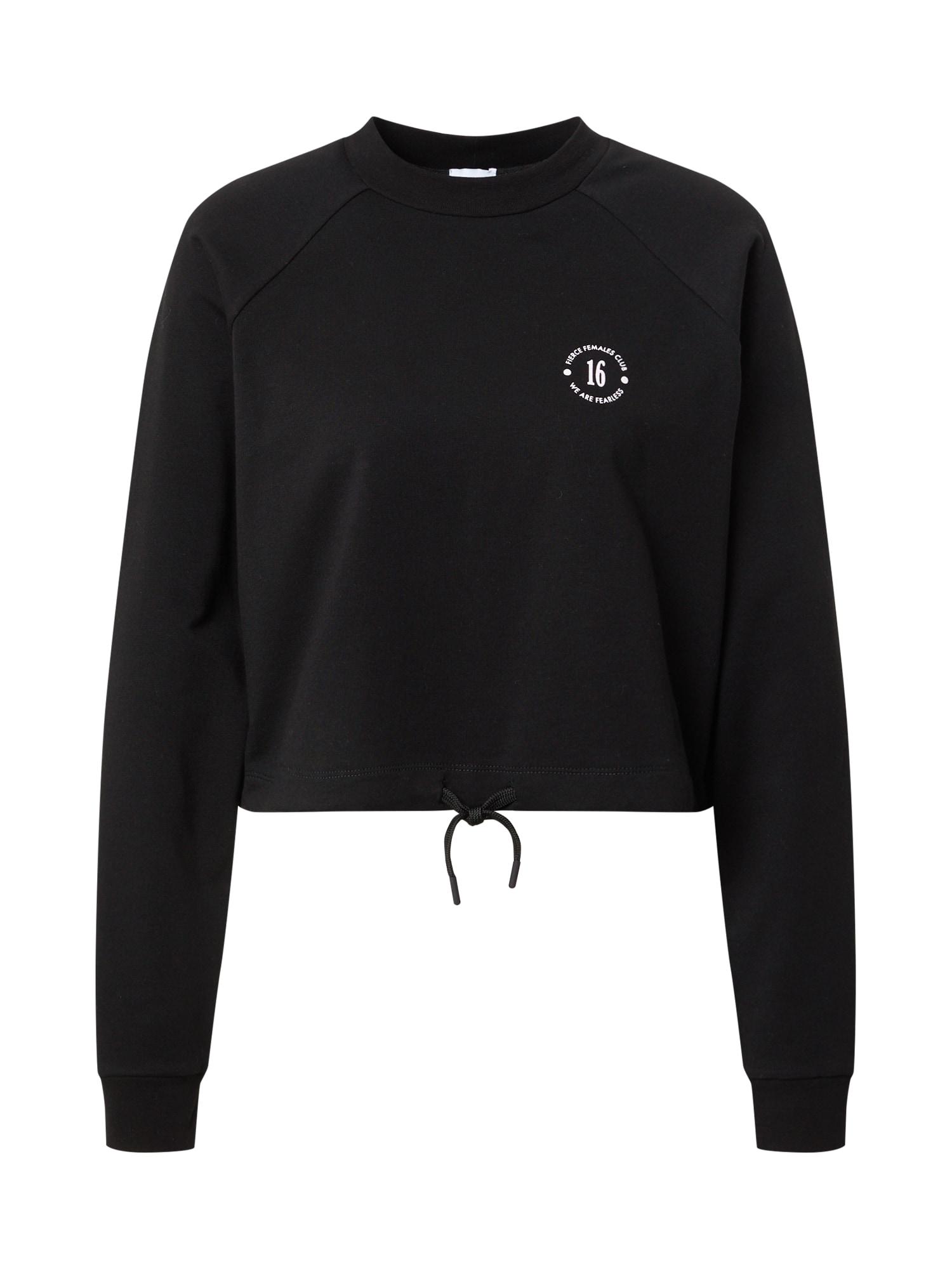 ABOUT YOU x GNTM Megztinis be užsegimo 'Xenia' juoda
