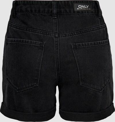 Shorts 'Vega'