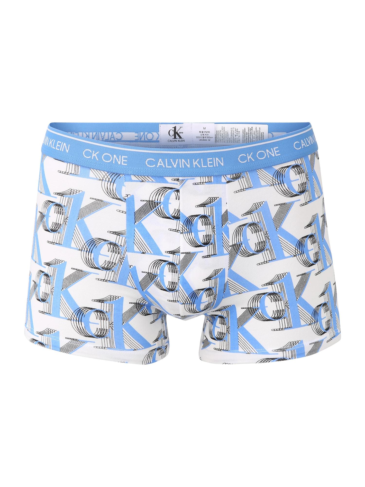 Calvin Klein Underwear Boxer trumpikės