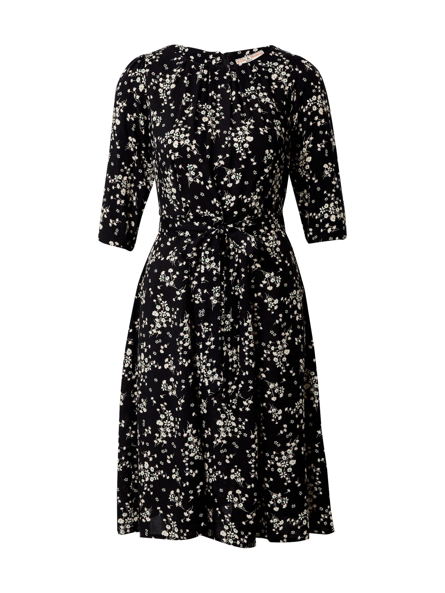 Dorothy Perkins (Petite) Šaty 'Billie'  černá / bílá / tyrkysová