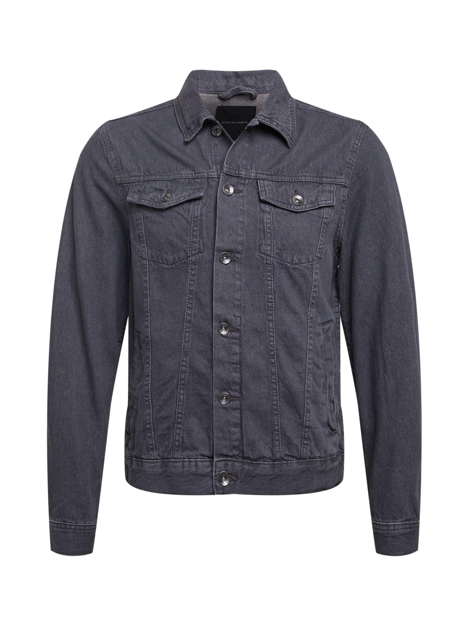 Cotton On Demisezoninė striukė pilko džinso