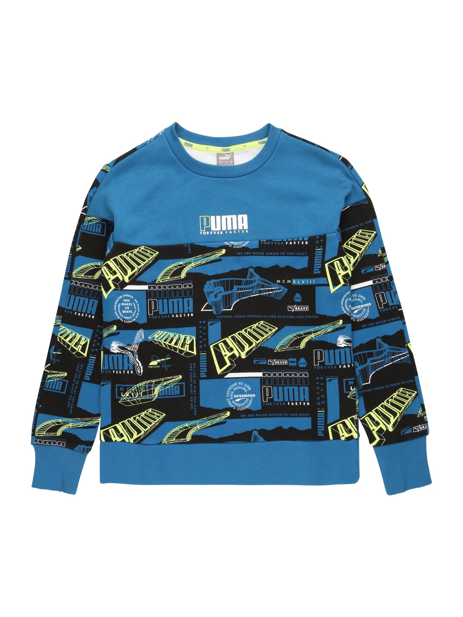PUMA Sportovní mikina 'Alpha'  modrá / žlutá / černá / bílá