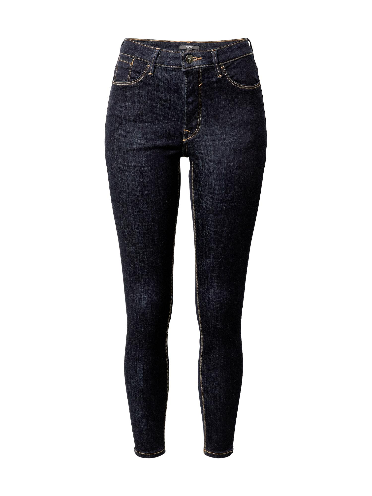 Esprit Collection Džinsai tamsiai mėlyna