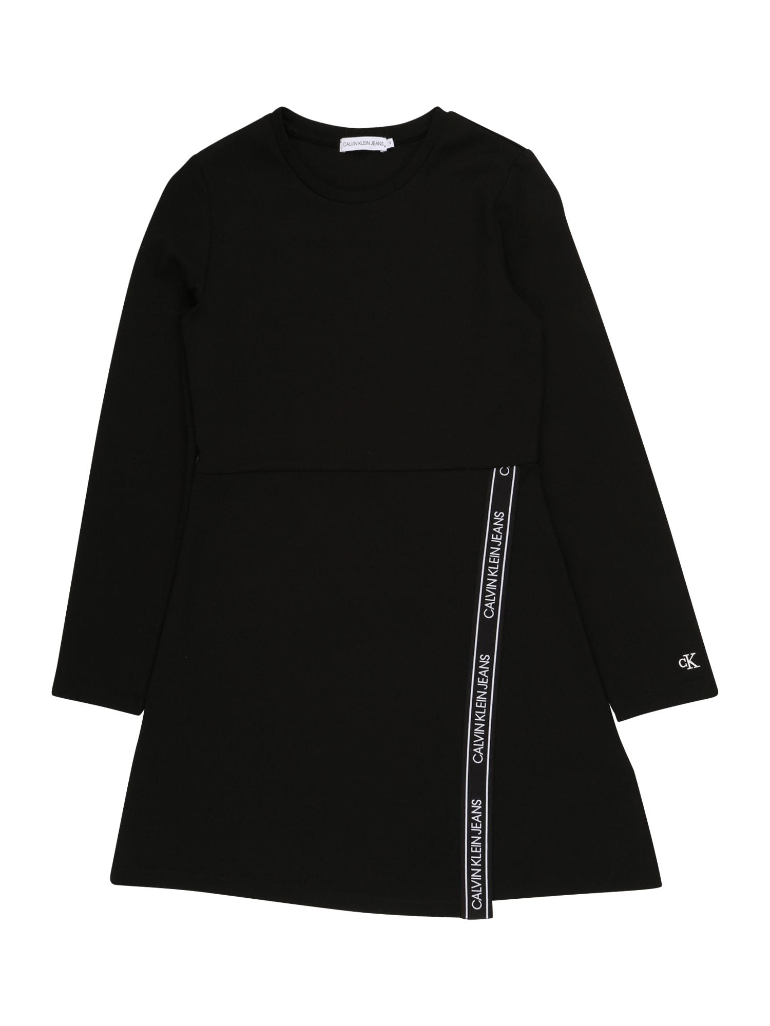 Calvin Klein Jeans Suknelė